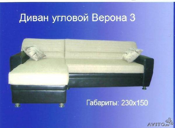 Транспортировка вещей : диван из Краснодара в Ладожскую