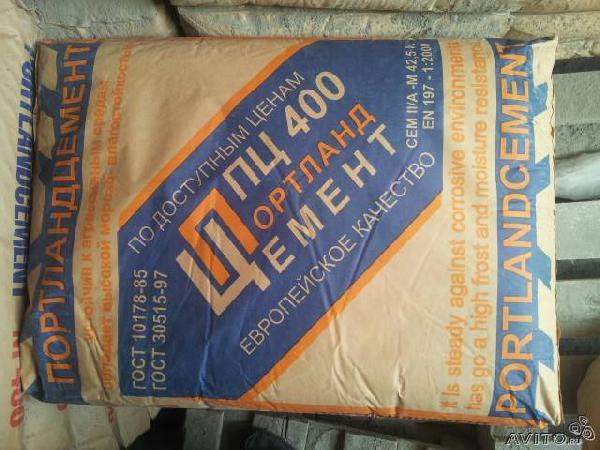 Перевозка мебели : цемент из Уфы в Ягодку