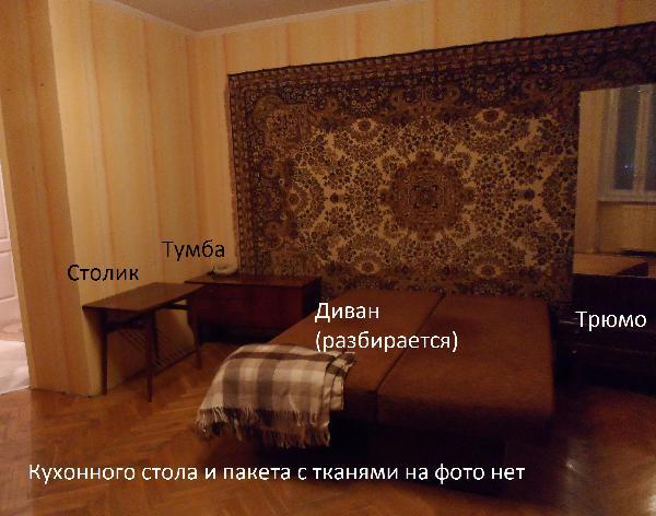 Заказать газель перевезти  диван, трюмо, тумбу, 2 стола, пуф, пакета с вещами по Санкт-Петербургу