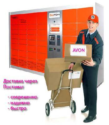 Перевозка парфюмерной продукции в картонных коробкаха цена из Иваново в Пятигорск