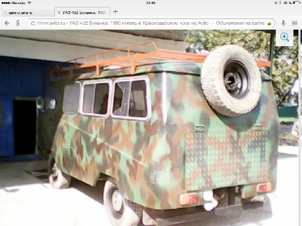Перевозка автомобиля уаз  452 / 1980 г / 1 шт из Краснодар в Анапа