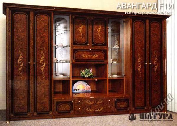 Мебель Для Гостиной Шатура Каталог В Москве