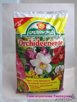 Отправить Земля для орхидей, эпифитных - по Санкт-Петербургу
