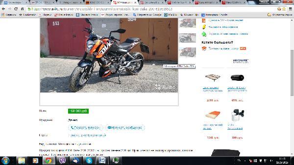 Мотоцикл из Тюмень в Санкт-Петербург
