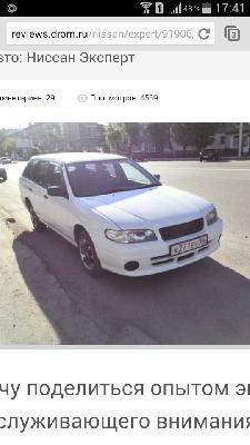 Перевозка авто сеткой nissan ex / 2000 г / 1 шт из Хабаровск в Краснодар