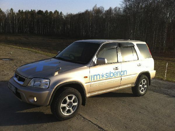 Перевозка автомобиля honda cr-v, 2001 г/в из Ростов-на-Дону в Новосибирск