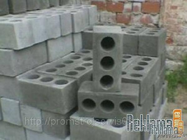Заказ авто для отправки вещей : Керамзито-бетонные блоки по Волжскому