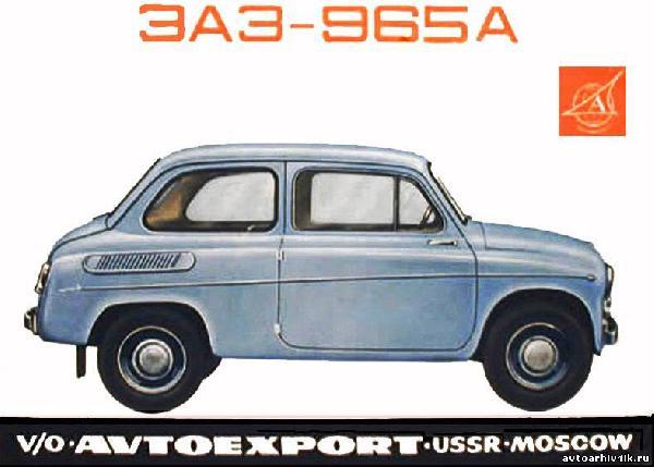 Транспортные средства из Уфа в Москва