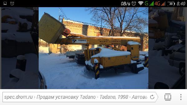 Отвезти установку автовышки беза шасси цена из Хабаровск в Самара