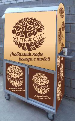 Заказ машины переезд перевезти шкаф из Москва в Сочи