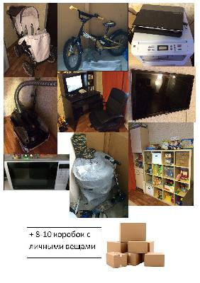 Заказ газели для коробок, шкафа, личных вещей из Санкт-Петербург в Волжский