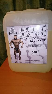 Стоимость транспортировки яиц жидких в канистрах попутно из Санкт-Петербург в Химки