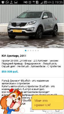 Автомомаби kia sportage 2011 г. из Россия, Москва в Узбекистан, Ташкент