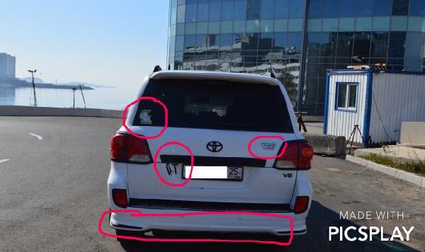 Перевозка автомобиля из Находка в Омск