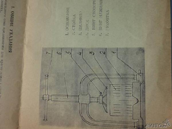 Заказать отдельный автомобиль для доставки мебели : Пресс для отжима сока из Краснодара в Слака