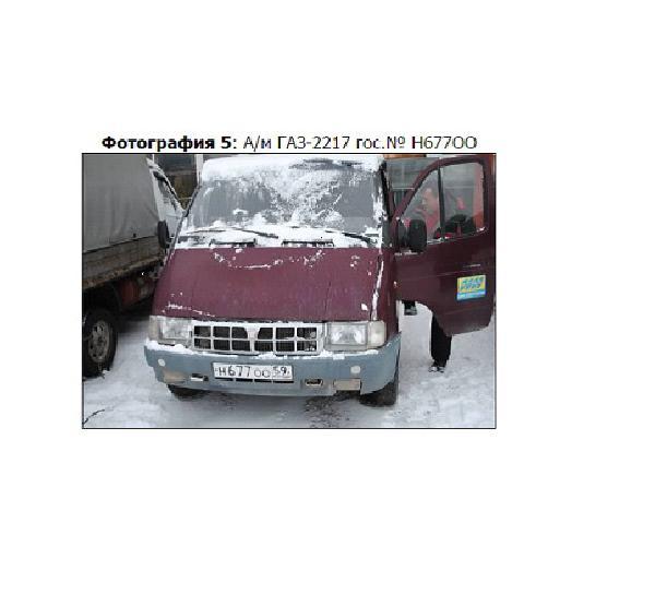 Перевезти автомобиль газ-2217 баргузин из Пермь в Санкт-Петербург