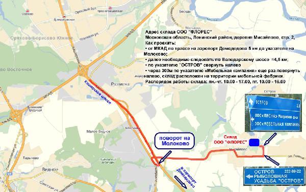 Грузоперевозки на газели стоимость догрузом из Россия, Москва в Белоруссия, Витебск