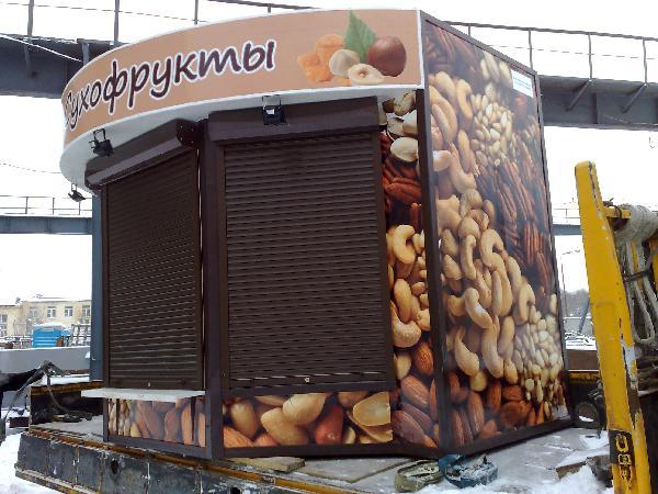 Грузопереовзки недорого из г. Среднеуральск в г. Давлеканово