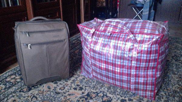 Транспортировать личные вещи, личные вещи из Срельна в Москва