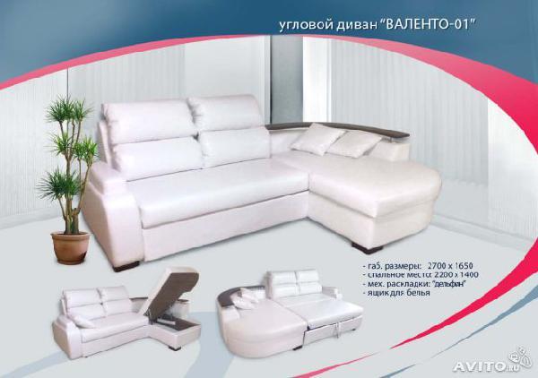 Автодоставка углового дивана цена попутно из Ульяновск в Саранск