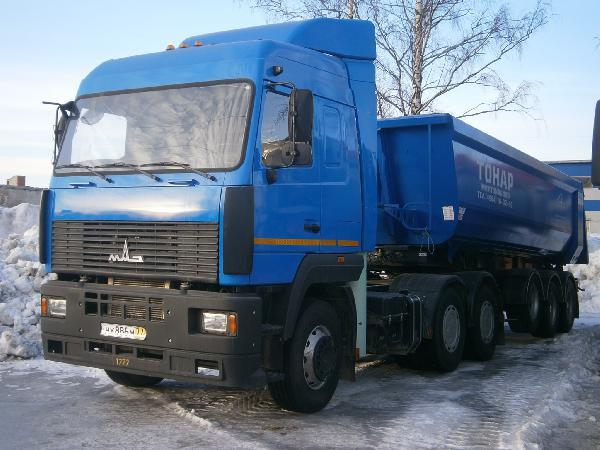 Стоимость доставки лома чугуна из Каменск-Уральский в Казань