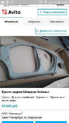 Автоперевозка коробок услуги догрузом из Елабуга в Ноябрьск