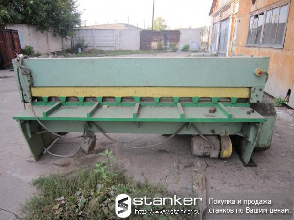 Доставка оборудования на газели из Оловяннинский р-н в Казань
