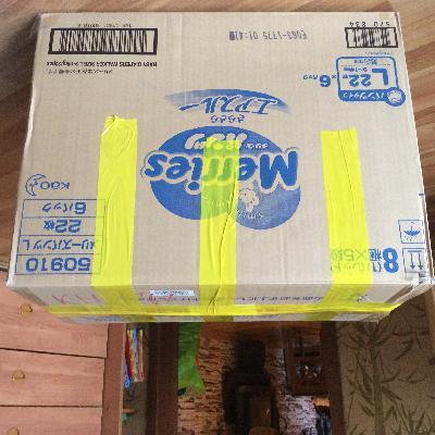 Стоимость отправки коробки попутно из Ясенево в Ставрополь
