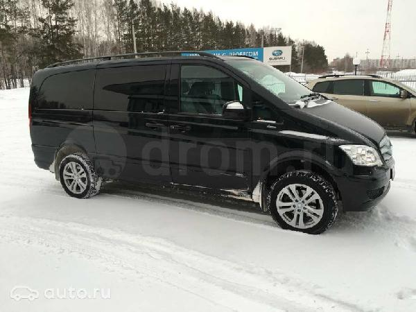 Транспортировать авто цена из Тюмень в Москва