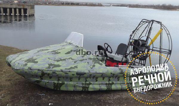 Заказать перевозку лодки цены из Омск в Киров