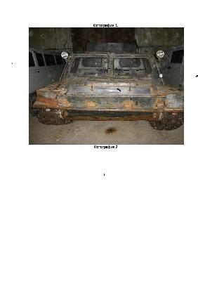 Сколько стоит отправить грузовик  из Тюменская область в Миасс.ул 40 лет Октября 18