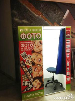 Газель для перевозки фотокабины догрузом из Ставрополь в Сочи
