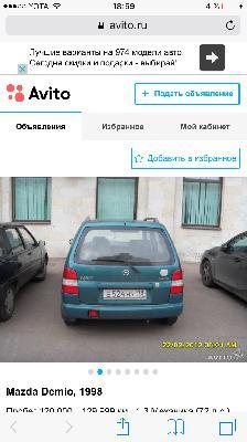 Перевезти машину автовозом из Санкт-Петербург в Иркутск