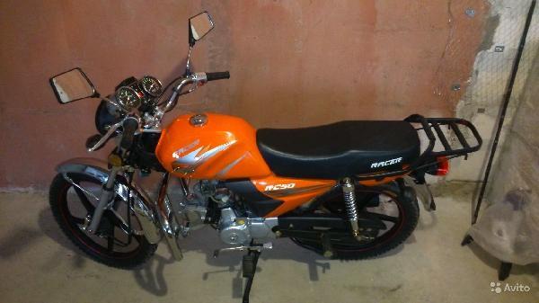 Заказать отправку мотоцикла цена из московская область город Лобня в Брянская область пгт Кокоревка