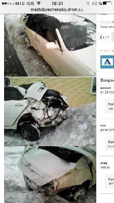 Доставить машину стоимость из Междуреченск в Новосибирск