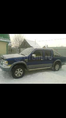 Отправить авто стоимость из Тюмень в Иркутск