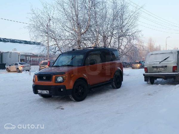 Транспортировать авто автовоз из Сургут в Москва