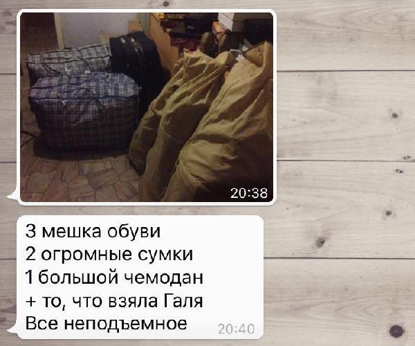 Сколько стоит перевезти сумки с вещами из Украина, Киев в Россия, Москва