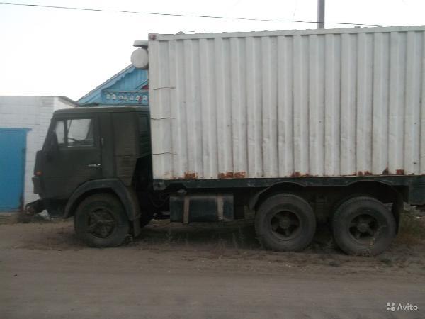 Заказать перевозку грузовика стоимость из Нерюнгри в Кшень