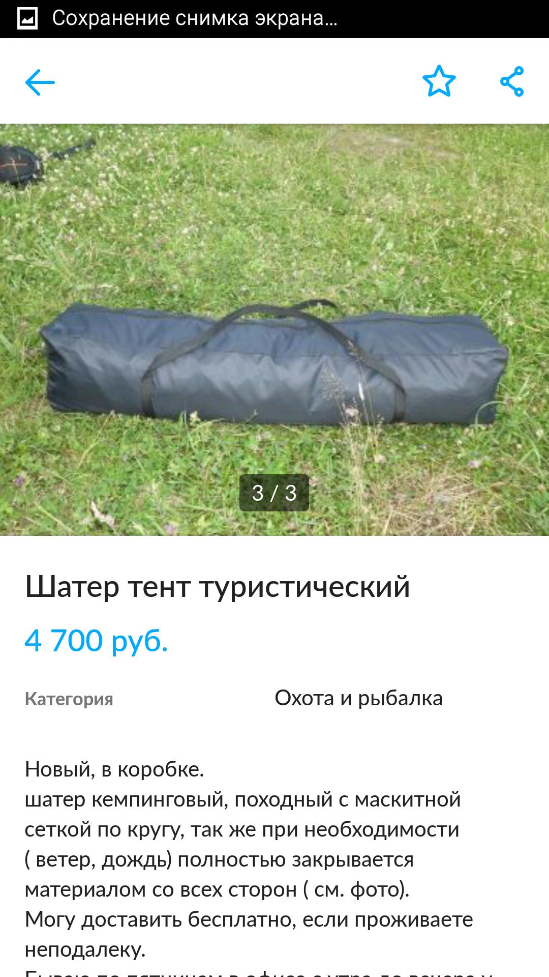Диван александр в Московск.обл с доставкой