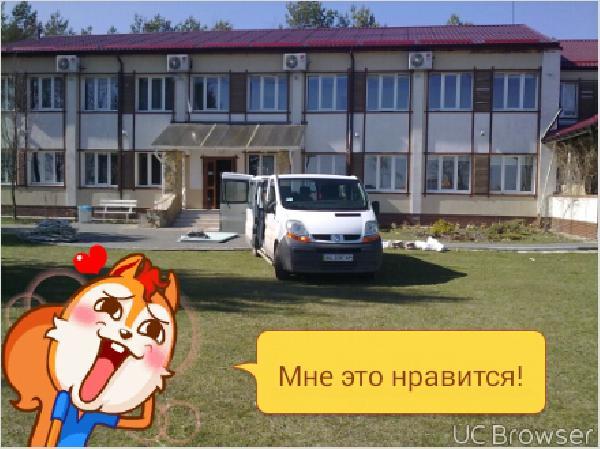 Транспортировать автомобиль стоимость из Россия, Москва в Украина, Киев