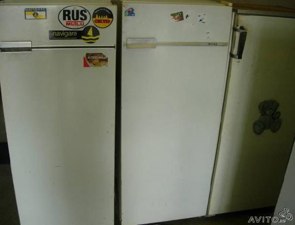 Транспортировать холодильник из Екатеринбурга в Эру
