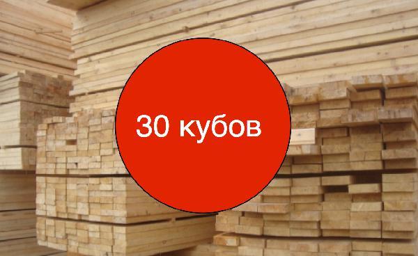 Перевозка строительных грузов и оборудования цена из Москва в Сочи