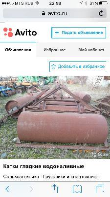 Заказ машины перевезти катки водоналивные из пгт Мостовской в д. Горки Ломоносовский район