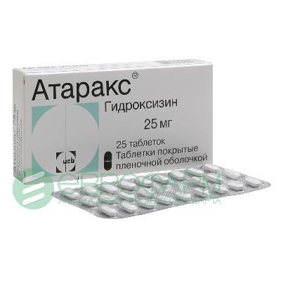 транспортировка медикоментов стоимость попутно из Челябинск в Старый Оскол