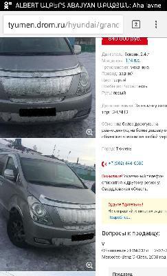 Перевезти машину автовоз из Улан-Удэ в Тюмень