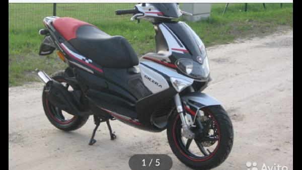 Скутер из Москва в Камышин