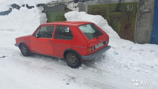 Отправить автомобиль  из Петропавловск-Камчатский в Мытищи