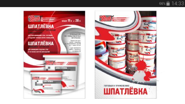 Сколько стоит грузоперевозка из Ставрополь в Архипо-Осиповка