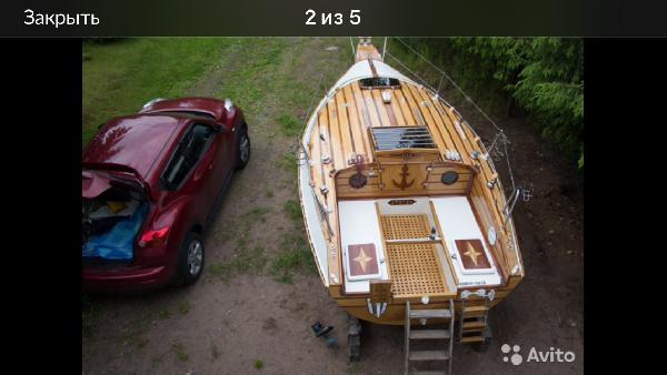 Лодка из Выборг в Геленджик
